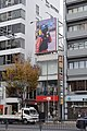 Buildings in Omotesando - c.JPG