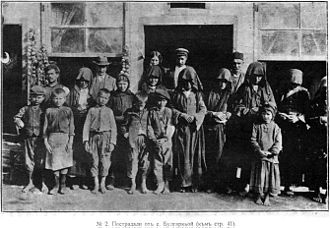 Ellinochori, Evros - Bulgarian refugees from Bulgarkyoi (nowadays Elinohori, north-western Greece), expelled by the Ottoman forces, 1913.