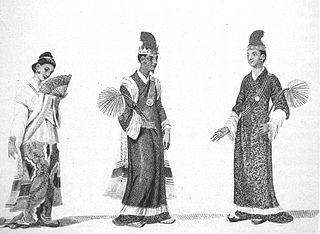 Myawaddy Mingyi U Sa