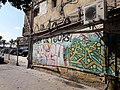 By ovedc - Graffiti in Florentin - 39.jpg