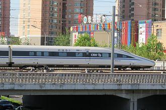 Beijing–Guangzhou–Shenzhen–Hong Kong high-speed railway - A CRH380AL trainset departing Beijing for Shenzhen as G71