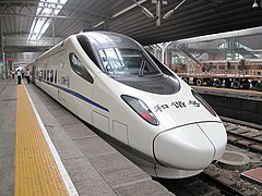 CRH5-001A in Beijing Railway Station 20090728