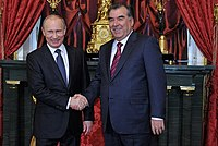 CSTO Collective Security Council meeting Kremlin, Moscow 2012-12-19 03.jpeg