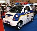 CT&T Police EV.jpg