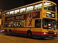 CTB 109 - Flickr - megabus13601.jpg