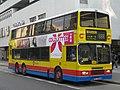 CTB 338 - Flickr - megabus13601.jpg