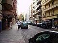 Calle Vizcaya - panoramio.jpg