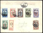 Cameroon 1917-05-05 cover.jpg
