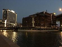 Canalside Wikipedia