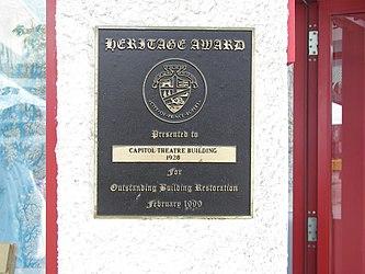 Capitol Theatre Building plaque in Prince Rupert, British Columbia 2.jpg