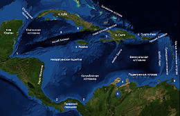 Caribbean Sea labeled ru.jpg
