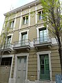 Casa Codina P1110205.JPG