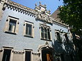 Casa de lactància - façana.JPG
