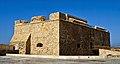 Castle Paphos Cyprus 02.jpg