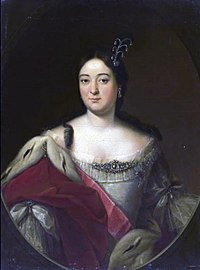 Екатерина Иоанновна