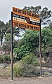 Cayambe Equator line sign a.jpg