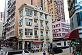 Centre Street and 207 Des Voeux Road West, Sheung Wan (Hong Kong).jpg