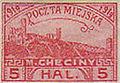 Chęciny-stamps-PM-series-4.jpg