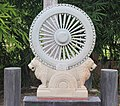 Chakra at AP State Museum, Amaravathi.jpg