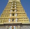 Chamundi betta 01 Mysore.jpg
