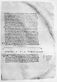 Charmides beginning. Clarke Plato.jpg