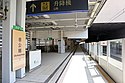 Che Kung Temple Station 2020 02 part2.jpg