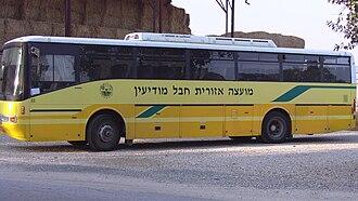 Hevel Modi'in Regional Council - Image: Chevel Modeen Yellow Bus