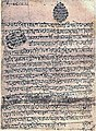 Chh. Sambhaji's WatanPatra.jpg