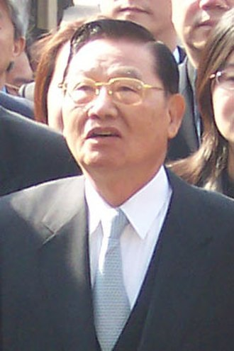 Vice President of the Legislative Yuan - Image: Chiangpinkung