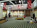 Children's Discovery Gallery View1 2010.jpg