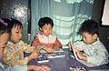 China1982-513.jpg