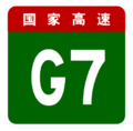 China Highway G7.png