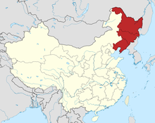 China location map - Northeast China.png