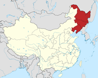 geographic region in Northeast Asia