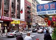 Chinatown-manhattan-2004.jpg