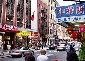 Mojin: The Lost Legend - Chinatown, Manhattan