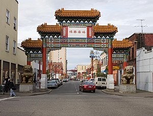 Old Town Chinatown - The Chinatown Gate over NW Fourth Avenue at W Burnside Street
