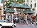 Chinatown gate - panoramio.jpg