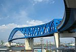 Chitose Bridge.jpg