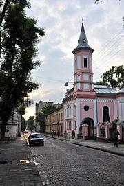 ChristTheSaviourChurch Lviv.JPG