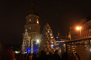 Saint Sophia's Cathedral, Kiev - Christmas celebrations in front of St. Sophia Cathedral bell tower