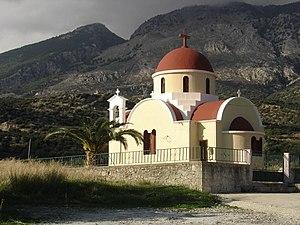 Gdochia - Church of Saint George in Gdohia