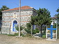 Church in Sinemorets, Bulgaria.jpg