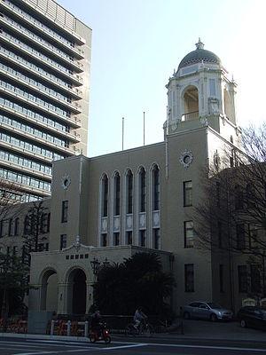 Shizuoka, Shizuoka - Shizuoka City Hall