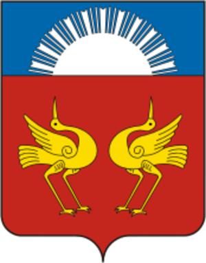 Buzdyaksky District - Image: Coat of Arms of Buzdyak rayon (Bashkortostan)