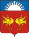 Гисметео погода в черниговке приморский край