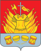 Coat of Arms of Galich (Kostroma oblast).png