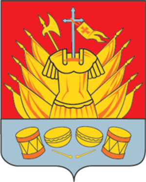 Galich, Russia - Image: Coat of Arms of Galich (Kostroma oblast)