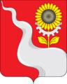 Coat of Arms of Kamenka (Voronezh oblast).png