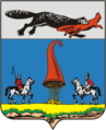 Coat of Arms of Kyakhta (Troitskosavsk Buryatia) (1846).png